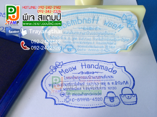 Cute Stamp (83).png