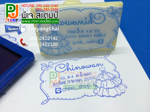 Cute Stamp (93).png